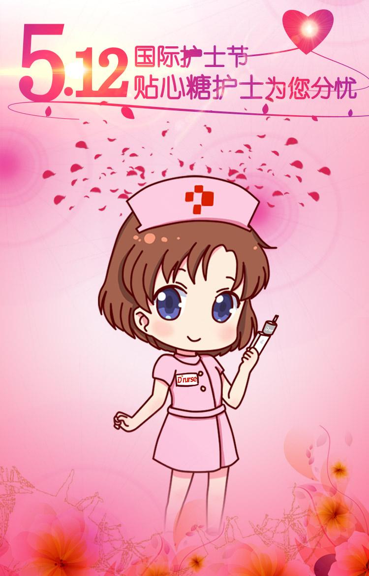 护士节00.jpg