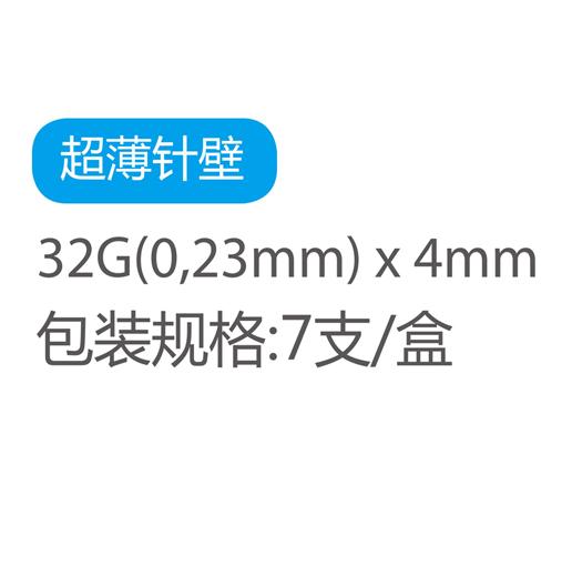 32G说明副本.jpg