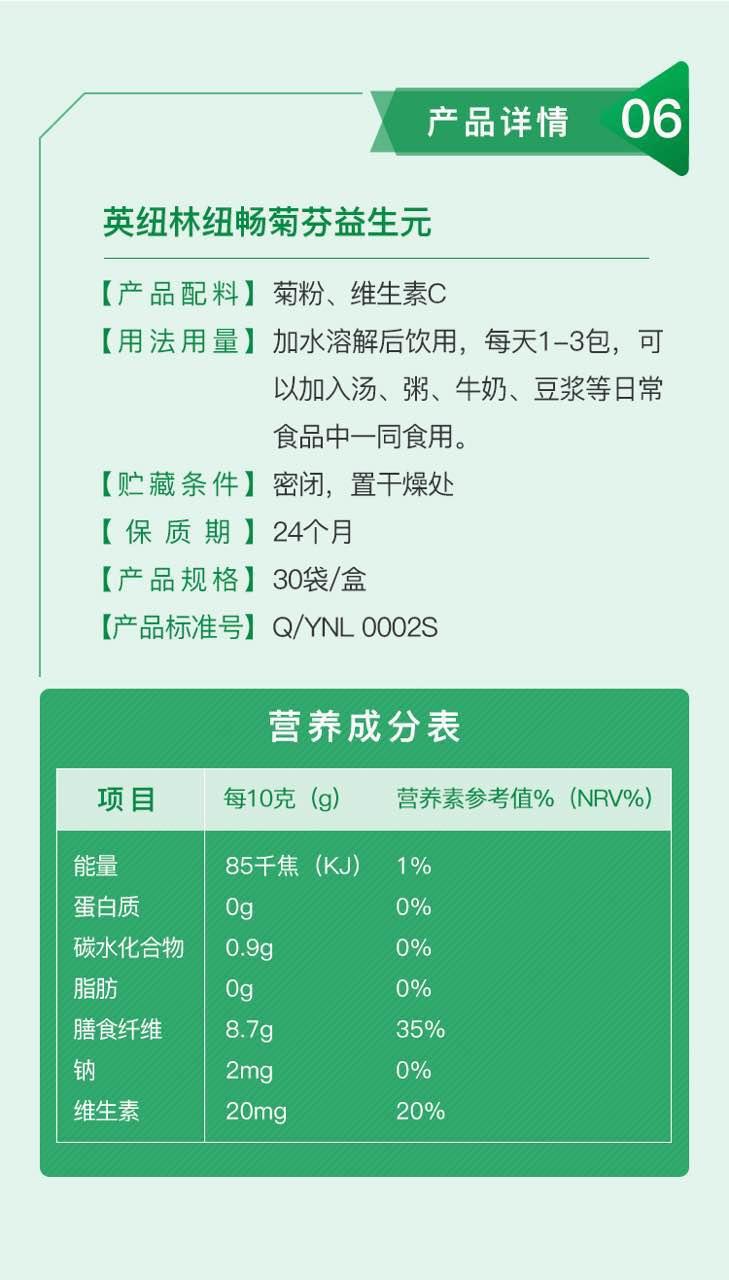 产品详情图7.jpg