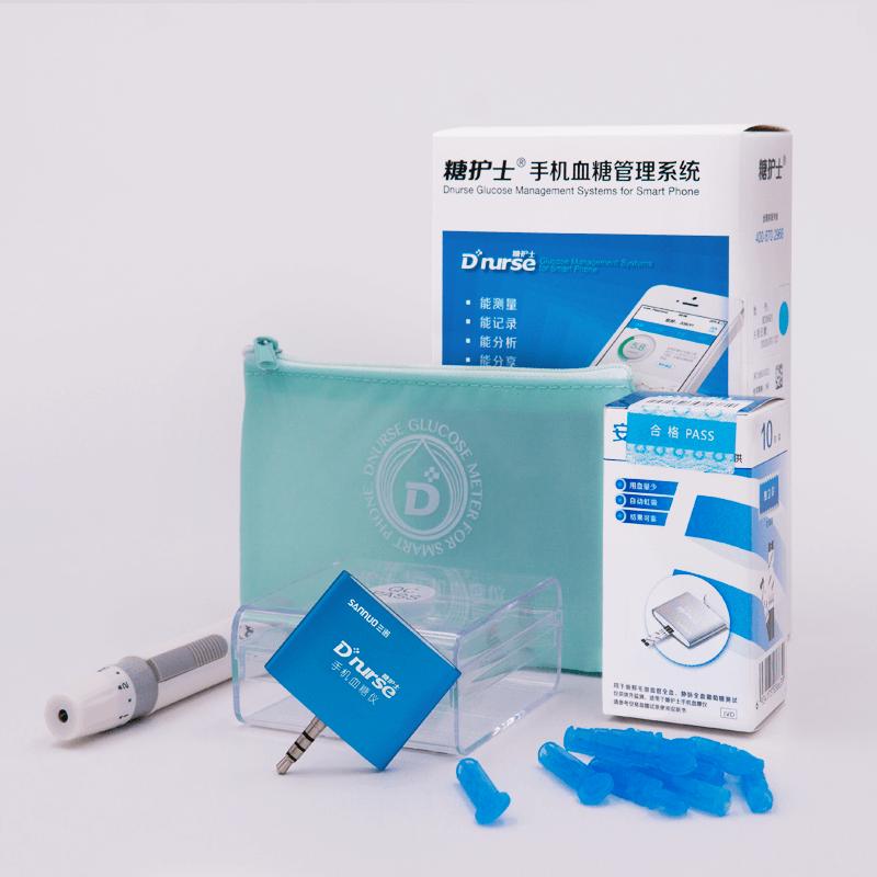 糖护士标准装(海洋蓝)